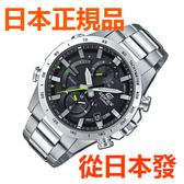 免運費 日本正規貨 CASIO 卡西歐手錶 EDFICE EQB-900D-1AJF 太陽能藍牙智能手錶 時尚商务男錶 防水