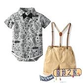 太空火箭短袖襯衫三角包屁衣套裝 短袖包屁衣 連身衣 嬰兒裝 包屁衣 套裝 短褲