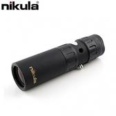 台灣Nikula立可達10-30x25mm變焦望遠鏡變焦單筒望遠鏡