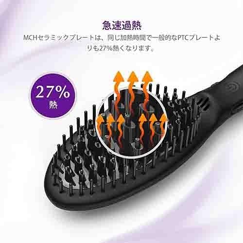 【日本代購】直捲髮器 USpicy急速加熱梳子式熨斗電熱刷溫度可調自動 もつれ 解鎖US - fs009JP