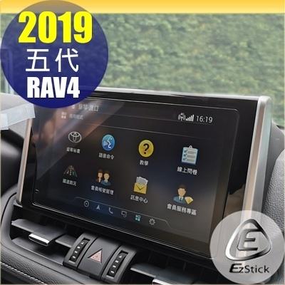 【Ezstick】TOYOTA RAV4 5代 2019年版 前中控螢幕 適用 靜電式LCD螢幕貼 (可選鏡面或霧面)