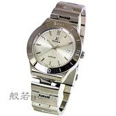 SIGMA 簡約時尚 藍寶石鏡面時尚腕錶-銀x白