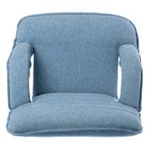 磨毛仿麻扶手和室椅 天空藍色款