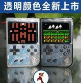 酷孩迷你FC懷舊兒童遊戲機俄羅斯方塊掌上PSP遊戲機掌機88FC可充電   汪喵百貨