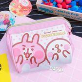 正版 KANAHEI 卡娜赫拉的小動物 兔兔 P助 皮革大化妝包 收納包 C款 COCOS KS180