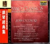 【停看聽音響唱片】【CD】鋼琴經典集