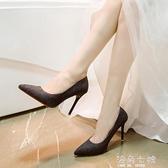 韓版新款淺口尖頭細跟閃粉銀色亮片高跟鞋時尚百搭金色單跟鞋 元旦全館免運