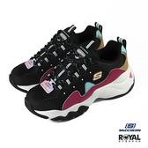 Skechers D'lites 3.0 黑色 皮質 復古 運動休閒鞋 女款 NO.J0178【新竹皇家 13378BBLP】