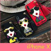 【萌萌噠】iPhone X (5.8吋)  熱銷韓國柳丁流蘇女神保護殼 全包矽膠軟殼 手機殼 手機套 外殼