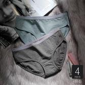 運動內褲女純棉中腰女士底褲棉質面料全棉襠少女三角褲