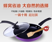 平底鍋不黏鍋煎餅煎蛋鍋小炒鍋燃氣電磁爐通用平底鐵鍋不沾煎鍋QM 向日葵