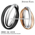 情侶對戒 西德鋼飾「奔放」鋼戒指 雙環雙...