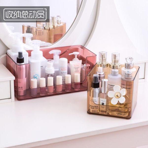 聖誕交換禮物透明化妝品收納盒塑料簡約桌面家用面膜整理盒護膚品亞克力置物架