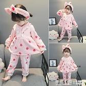 寶寶睡衣秋冬季法蘭絨1歲2小童女童珊瑚絨兒童加厚款家居服公主風 怦然新品