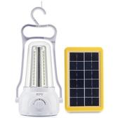 營燈戶外燈LED可充電馬燈戶外野營太陽能露營帳篷燈超亮照明家用應急燈 優一居