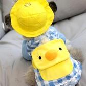 寵物衣服 秋冬棉衣狗狗衣服泰迪比熊博美雪納瑞貴賓小型犬寵物衣服戴帽子 布衣潮人