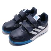 adidas 慢跑鞋 Altarun CF K 藍 深藍 緩震舒適 魔鬼氈 運動鞋 童鞋 中童鞋【PUMP306】 BB9326