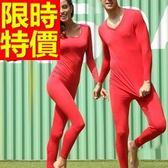 保暖內衣褲加絨(套裝)-精美禦寒長袖加厚情侶款衛生衣(單套)22款63k25[時尚巴黎]