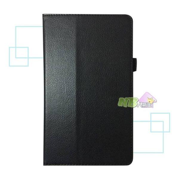 Lenovo Tab 4 TB-8504F 荔枝紋 可立式 皮套