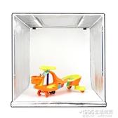 攝影棚 100CM調光LED攝影棚套裝圖開1米小型產品拍攝影棚拍照補光燈柔光 1995生活雜貨NMS