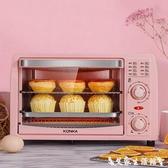 烤箱多功能電烤箱家用烘焙小型多功能乾果機迷你全自動雙層小烤箱  LX 220v春季新品