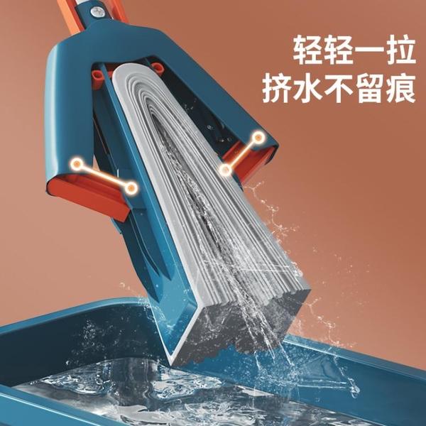 懶人大號海綿拖把頭擠水免手洗凈拖地神器膠棉家用吸水一拖地拖布 「ATF艾瑞斯」