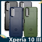 SONY Xperia 10 III 護盾保護套 軟殼 鎧甲盾牌 氣囊防摔 三防全包款 矽膠套 手機套 手機殼