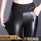 皮褲皮褲女士外穿秋冬新款加厚加絨高腰大碼性感小個子彈力PU皮打底褲 快速出貨