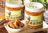 【臻品周氏泡菜】黃金醬汁系列-黃金杏鮑菇(全素)3入裝 含運價680元