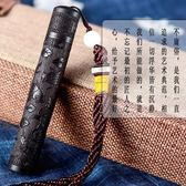 打火機usb充電吹一吹打火機個性創意男士迷你點煙器防風感應送男友禮物點煙器