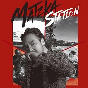 Matzka Matzka Station 第二關 CD 免運 (購潮8)