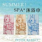 比得兔/彼得兔 粉彩印花沐浴巾 - PR...