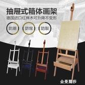 抽屜畫架紅櫸木畫架廣告素描畫架畫板套裝油畫架成人兒童水彩畫架