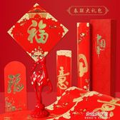 訂製2019年春節對聯大禮包訂製春聯紅包禮盒套裝新年節慶禮品定做LOGO  朵拉朵衣櫥