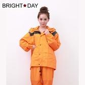 BrightDay風雨衣兩件式 - 超人氣日本款╭加贈輕巧型雨鞋套!