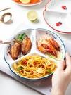 餐盤 創意三格餐盤家用陶瓷分格盤子菜盤日式網紅兒童早餐盤一人食餐具TW【快速出貨八折鉅惠】