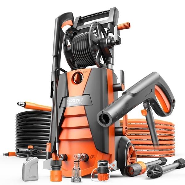 億力超高壓洗車機家用220v自動洗車泵高壓水槍洗車器大功率清洗機 MKS快速出貨