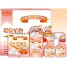 【寶柔】日式玫瑰香氛系列 優惠組合四件組$496
