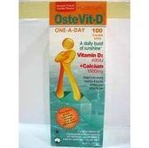 恩吉萊~OsteVit-D離子化天然螯合乳清鈣口嚼錠100粒/罐 ×2盒~特惠中~