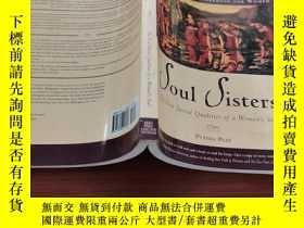 二手書博民逛書店Soul罕見SistersY154527 Pathia Peay penguin 出版2002