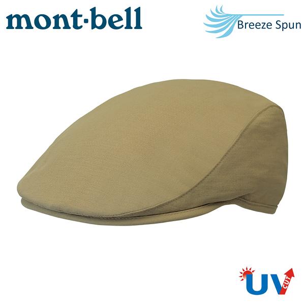 【Mont-Bell 日本 Breeze spun hunting Cap 狩獵帽《卡其》】1118338/紳士帽/貝雷帽