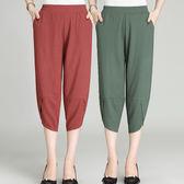 媽媽褲子夏季薄款七分褲中老年女褲純色夏裝老年人寬鬆新潮奶奶褲