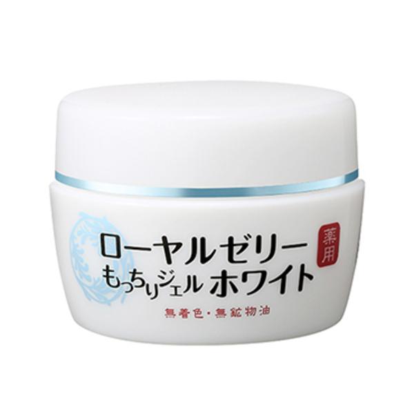 OZIO歐姬兒蜂王乳QQ潤白凝露(75g) 【康是美】