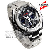 G-SHOCK GST-S110D-1A 絕對強悍 太陽能 光動能 軍錶 男錶 銀 GST-S110D-1ADR 不銹鋼錶帶 CASIO卡西歐