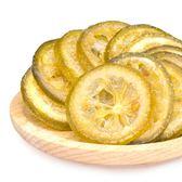 菓然幸福-檸檬干