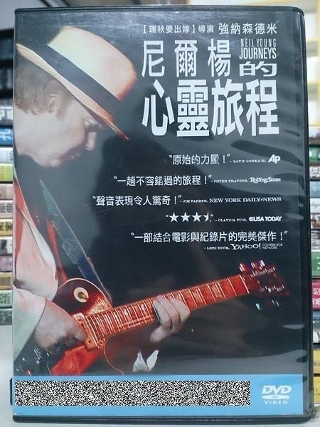 挖寶二手片-P03-132-正版DVD-電影【尼爾楊的心靈旅程】沉默的羔羊導演作品(直購價)