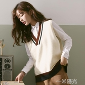 學院風針織馬甲女復古無袖毛衣V領毛線背心外穿寬鬆韓版兩件套裝 一米陽光