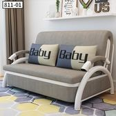 沙發床可折疊客廳雙人兩用小戶型多功能 MKS薇薇家飾