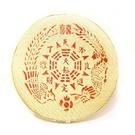 幸福婚禮小物❤八卦米篩 米苔出丁 (大小一對)❤傳統婚禮用品