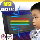 ®【Ezstick】MSI GL63 8...